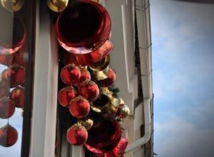«Город. Архитектура. Геометрия»: Разработали концепцию украшения Краснодара к Новому году