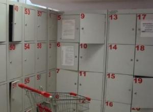 Вор спрятал «добычу» в камере хранения в супермаркета Краснодара
