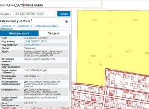 В Краснодаре за 43 секунды потратили 128 000 000 рублей