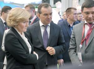 Ольга Голодец: Всегда Краснодарский край - один из лидеров