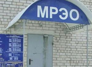 Замену водительского удостоверения прокомментировала ГИБДД Краснодарского края