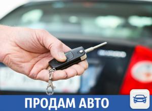 Годовалый автомобиль продается в Краснодарском крае