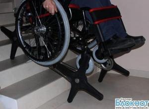 В Сочи появятся ступенькоходы для инвалидов