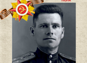 Пантелей Терентьевич Рябыш: Бессмертный полк Кубани