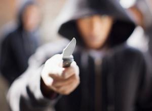 Краснодарца ограбили на улицах Москвы на 9,7 млн рублей