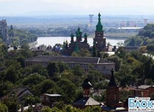 Жители  Кубани отметили 77-летие со дня образования Краснодарского края