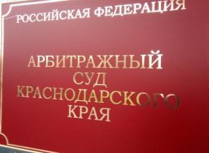 Суд дал шанс обманутым дольщикам Краснодарского края, но в следующем году