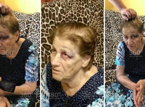 СМИ: Избили пожилую пациентку в психиатрической клинике Кубани
