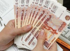 Кубань берет в кредит семь миллиардов рублей