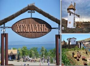 В «Атамани» открылся новый фестивальный сезон