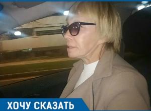 «Понятие «кубаноид» не имеет никакого отношения к краснодарцам», - Вера Бойко