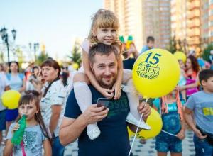 В Краснодаре в честь 15-летия «ЮгСтройИнвест» прошел грандиозный праздник