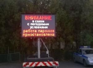 На Керченской переправе скопилось уже более 3000 машин