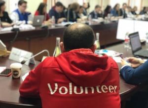 В Сочи в год Волонтера встретились волонтеры перед ЧМ-2018
