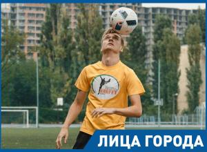 Как стать крутым футбольным фристайлером: советует рекордсмен мира Денис Маслов