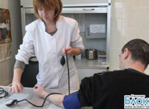 Кубанские врачи окажут необходимую помощь беженцам