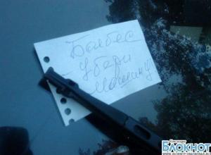 В Краснодаре жители поссорились из-за неправильно припаркованного автомобиля