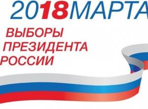 «За выборами в крае наблюдали 15 тысяч человек», - губернатор Краснодарского края