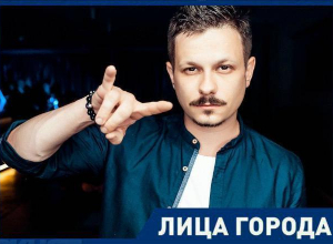 «Мое сердце свободно, забирайте», - краснодарский хип-хоп исполнитель PLC