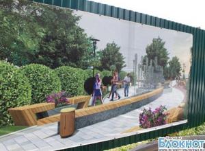 В Анапе остановлено возведение торгового цента в парковой зоне