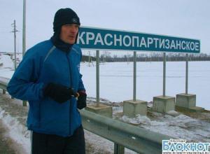 Марафонец Дмитрий Ерохин прибежит в Краснодар 29 января