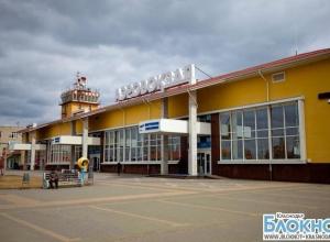 Краснодарский аэропорт изменил расписание из-за ветра