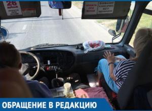 Для краснодарских маршрутчиков мелочь оказалась не деньгами