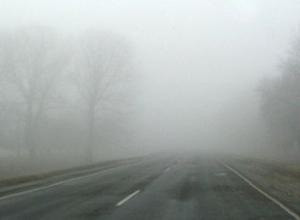 В Краснодарском крае синоптики прогнозируют туман и гололед