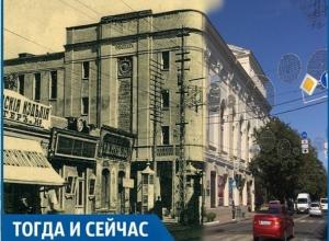 «Краснодар тогда и сейчас»: как Зимний театр Екатеринодара стал Краснодарской филармонией