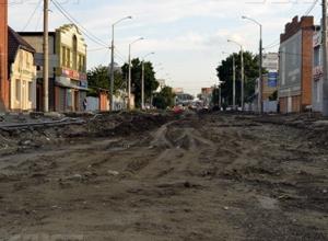 «Краснодарцев не должны волновать проблемы администрации», - общественники о ремонте Тургенева