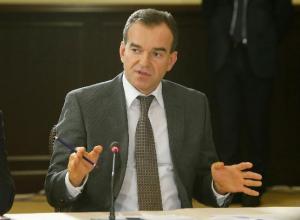 Кондратьев отметил важность строительства нового обхода на Кубани в преддверии открытия Крымского моста