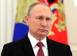 Владимир Путин проводит в Сочи серию военных совещаний