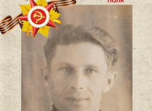Михаил Николаевич Максюков: Бессмертный полк Кубани