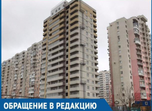 «Прокуратура Краснодара — наш «второй» дом», - обманутые дольщики