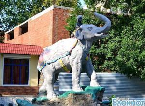 Сквер со слоном откроется в Краснодаре уже этим летом