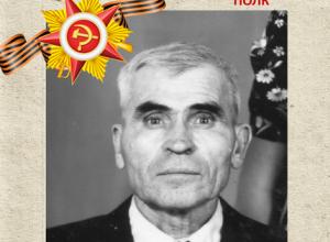 Владимир Сергеевич Гапочкин: Бессмертный полк Кубани