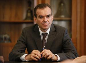 Кондратьев выразил соболезнование семье бывшего вице-губернатора  Ахеджака