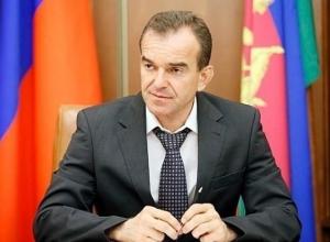 Губернатор Кубани поздравил сотрудников прокуратуры с 80-летием образования ведомства