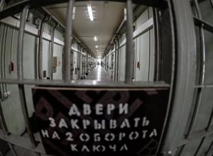 Осужденные за госизмену жительницы Сочи выйдут на свободу