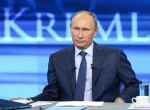 «Прямая линия»: Путин расхвалил туробъекты Сочи в преддверии ЧМ-2018