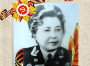 Надежда Андреевна Бойко: Бессмертный полк Кубани