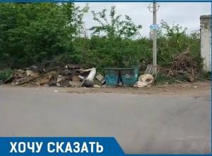 Москвичка, переехавшая в Каневскую, возмущена стихийной свалкой и  требованием покупать «особые» мусорные пакеты
