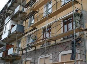 Не все дома дождутся капитального ремонта в Краснодарском крае