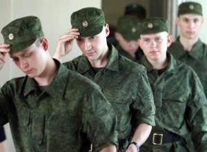 На Кубани в 2016 году было призвано на военную службу 13200 новобранцев
