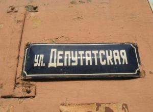 «Хотят попасть в телевизор, но при этом не хотят, похоже, работать чиновники и депутаты Краснодарского края»