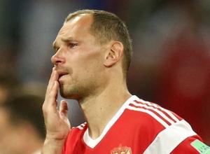 После матча в Сочи защитник сборной России Игнашевич завершил карьеру