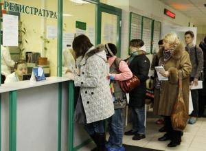 Реформа и улучшение медицины прошли мимо Краснодарского края