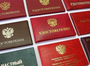 Удостоверения сотрудников правоохранительных органов продавали через Интернет в Кущевском районе