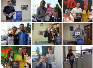 Партнеры конкурса «Улыбнись осени» наградили всех победителей призами
