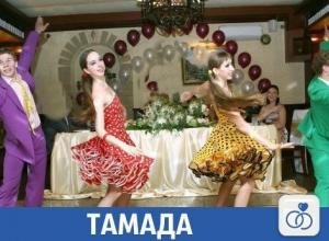 «Свадьбы, недвижимость, услуги»: Частные объявления на «Блокноте Краснодар»